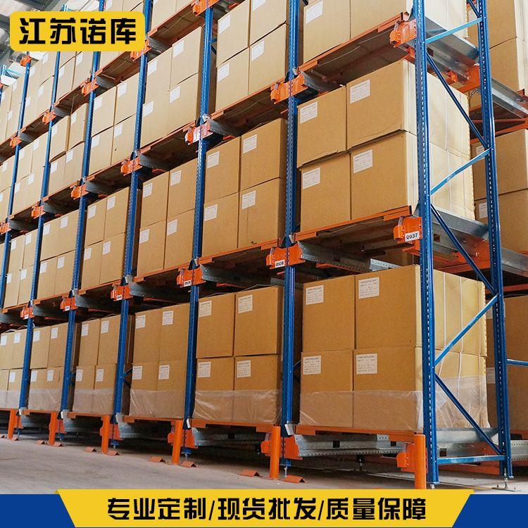 厂家定制 重型穿梭式货架 工厂仓库大型组合货架 仓储组合货架