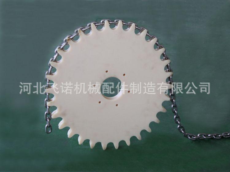 厂家直销 塑料制品  塑料尼龙齿形链轮  尼龙齿轮