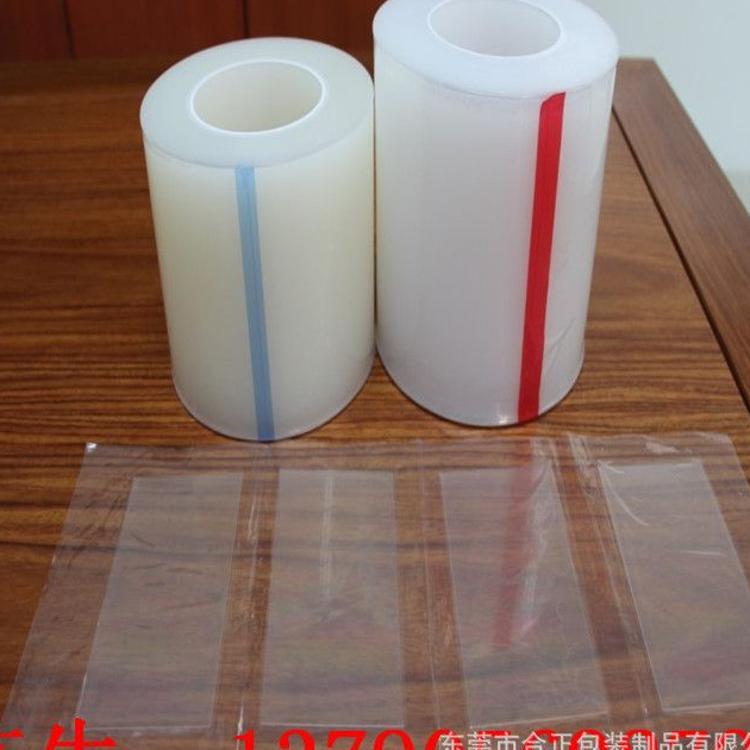 厂家直供PE保护膜,PET保护膜,PVC保护膜,PP保护膜 模切冲型