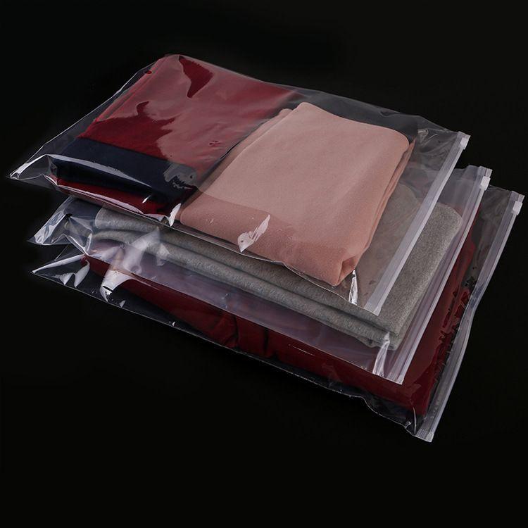 透明磨砂拉链袋内衣服装包装袋pe自封袋塑料包装袋袜子服装拉链袋