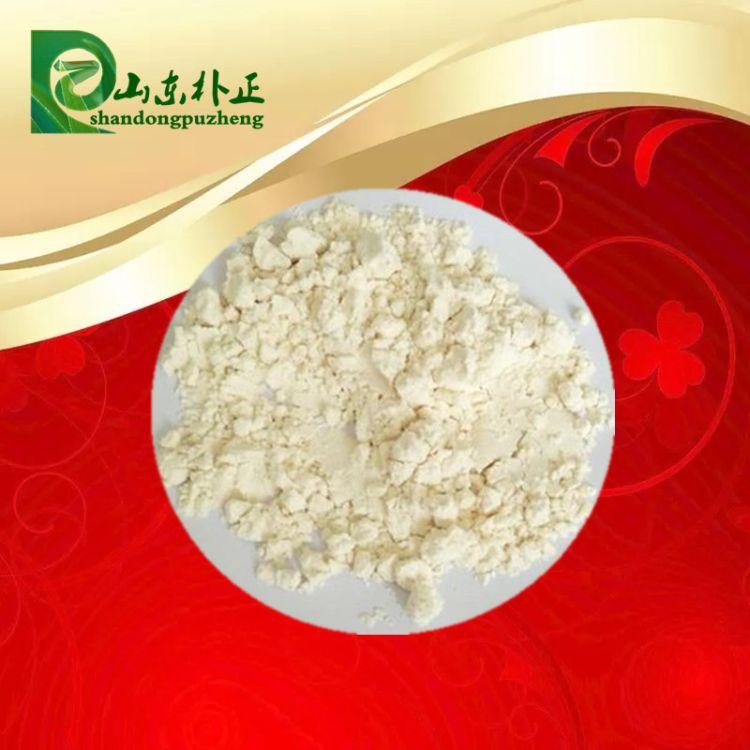 乳清蛋白粉批发供应 乳清蛋白   食品级  80%  WPC  浓缩乳清蛋白