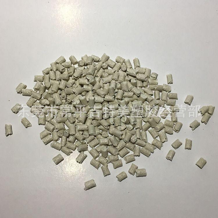 现货瓷白PPS 1160 r-7耐高温耐酸耐碱注塑级环保塑胶颗粒改性料