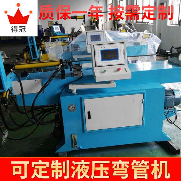 厂家供应38弯管机 液压半自动弯管机 数控弯管机可定制液压弯管机