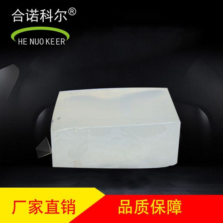 厂家直销白色压敏热熔胶粘金属材料佳 热熔压敏胶热熔型压敏胶块