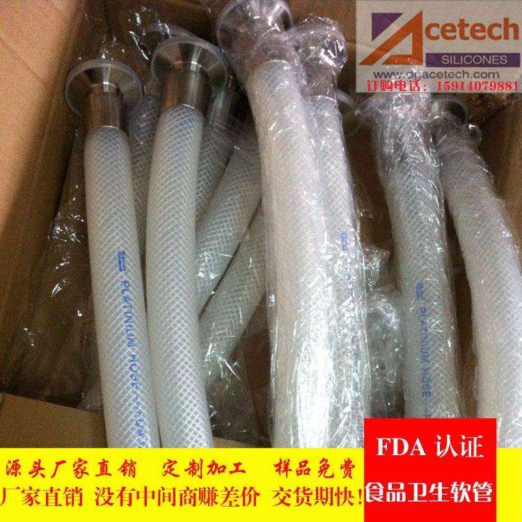 药液灌装硅胶管,医用灌装牵引硅胶管,制药导流硅胶软管,铂金硫化