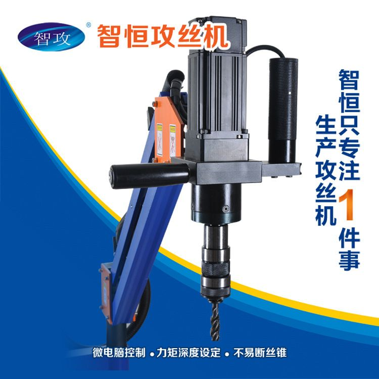 电动攻牙机m316mD302S垂直伺服攻丝机钻套筒自动定深度攻牙攻丝机