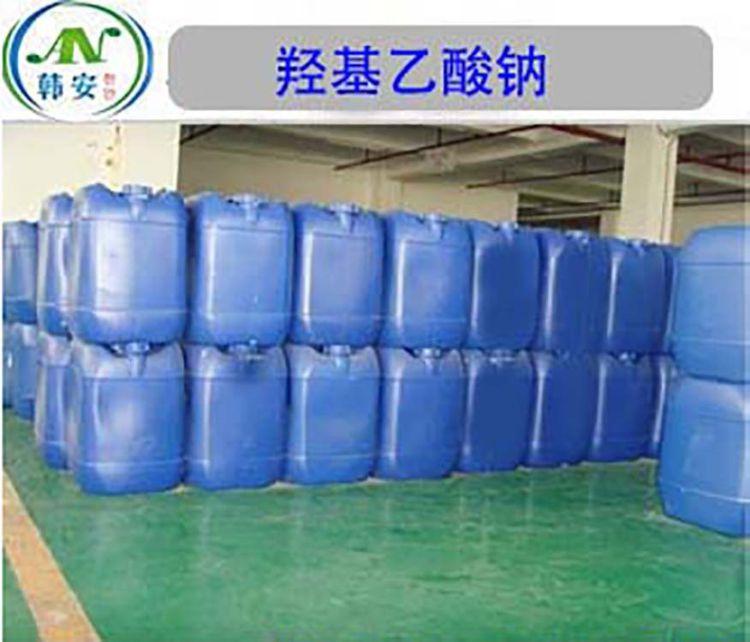 羟基乙酸钠溶液乙醇酸钠溶液甘醇酸钠溶液珠三角生产厂家
