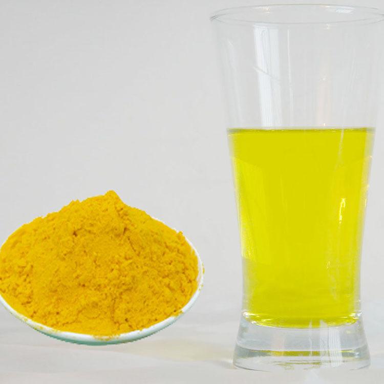 供应天然姜黄色素食品类天然着色剂姜黄色素姜黄色素