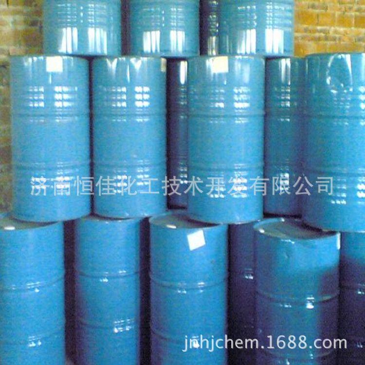 低价现货供应现货供应巯基乙酸异辛酯