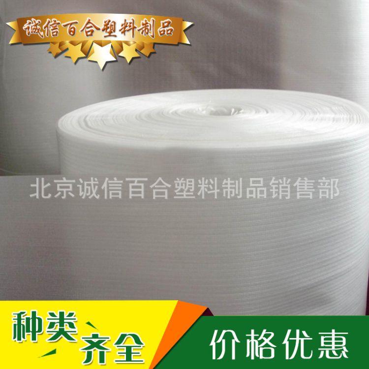 EPE珍珠棉卷材供应 高密度防静电珍珠棉 珍珠棉卷材 欢迎采购
