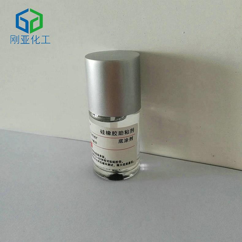 大量供应单组份橡胶处理剂 EVA底涂剂 难粘接材质底涂剂