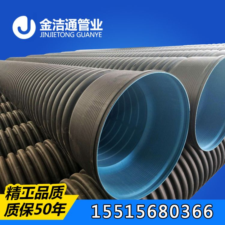 河南HDPE双壁波纹管300厂家 聚乙烯双壁波纹管价格 市政排污管