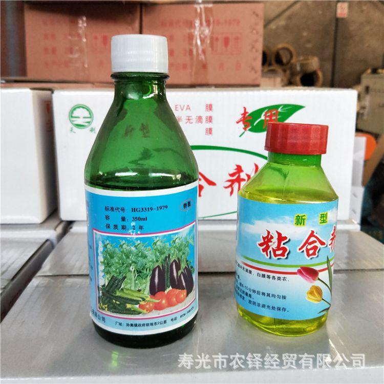 粘合剂 农膜 塑料类粘合剂 聚氯乙烯粘合剂 温室大棚薄膜粘接