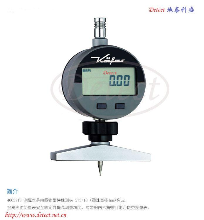 数显千分表 0-12.5, 0-25 0-50mm 0-100mm [kaefe...