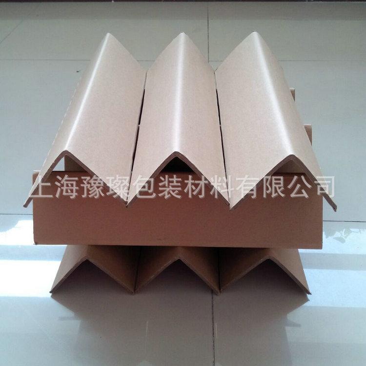 工厂长期销售 L型床垫纸包角 产品保护折弯纸护角 砂管纸护角定制