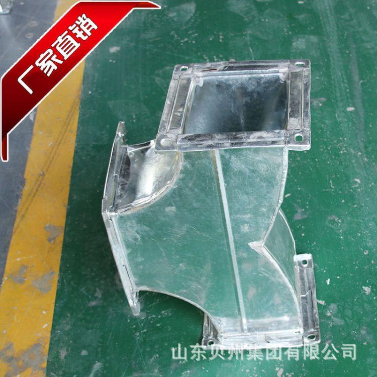 厂家直销 方形风管三通镀锌板T型 304不锈钢 风管白铁皮法兰定制