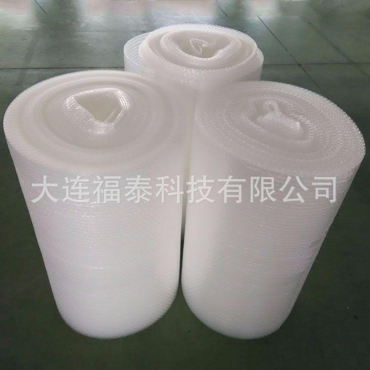 大量批发 快递泡沫气泡膜 30cm防震泡沫包装专用气泡膜