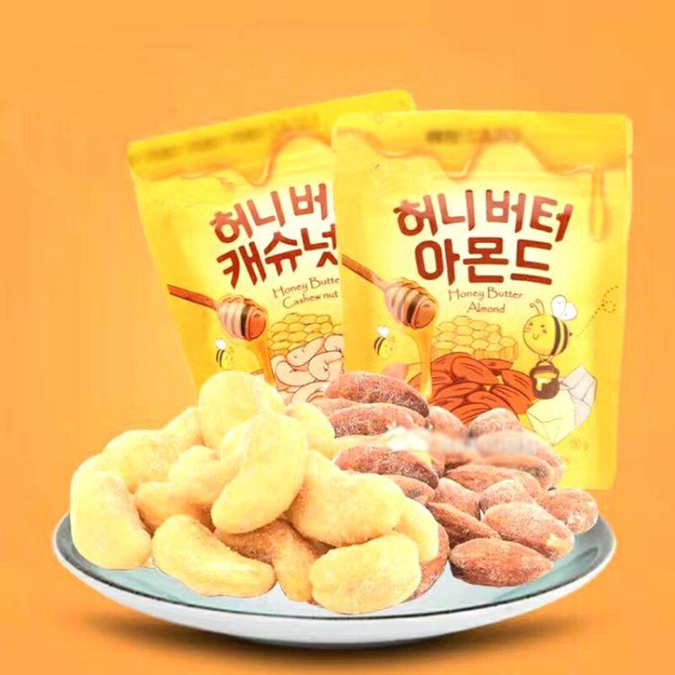 多种颜色小食品包装袋小饼干独立包装袋休闲食品包装袋厂家供应