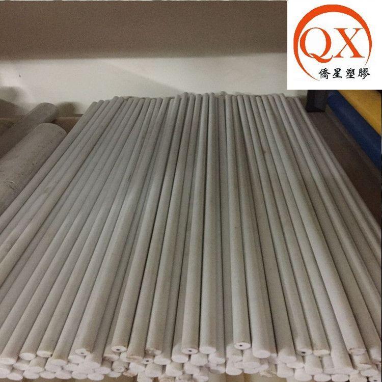 进口PET棒 PBT棒 10-200直径白色聚对苯二甲酸乙二酯棒 聚酯板