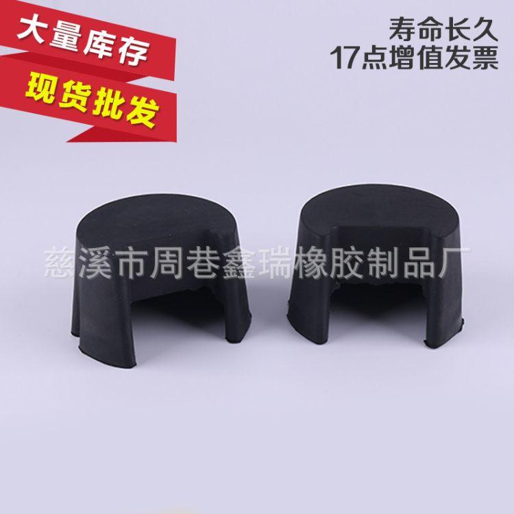 橡胶制品 万向轮胶套定制加工橡胶异形件订制加工