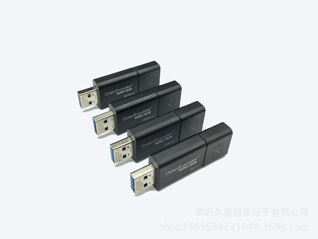 U盘 金士顿U盘 USB 3.0优盘 创意U盘 100G3 16G LOGO礼品...