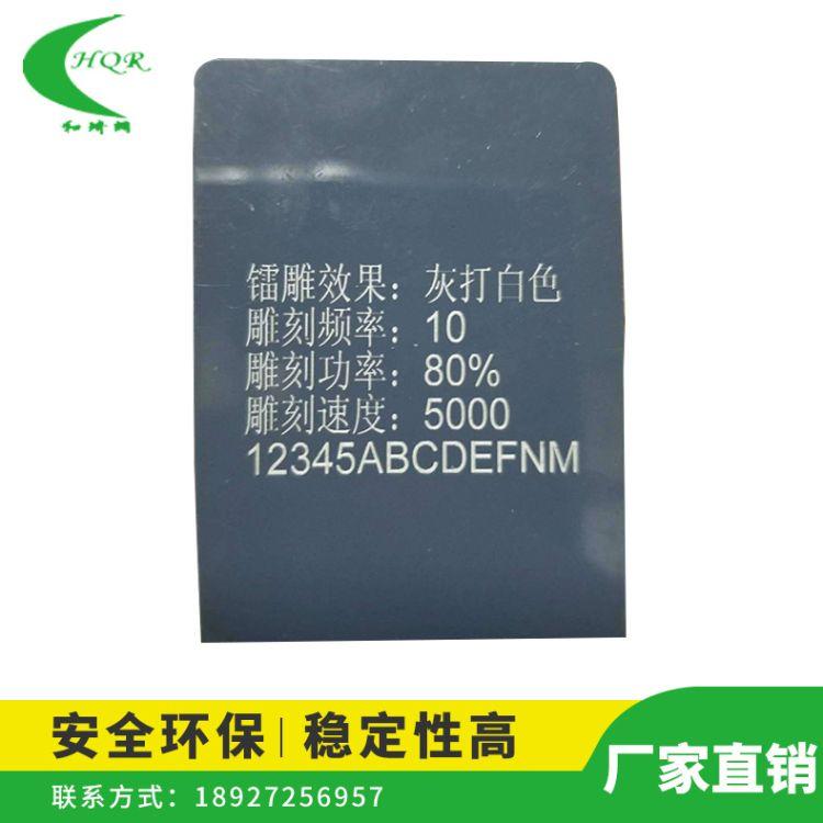 电容器专用激光粉 打白字打黑字 打标粉 镭雕粉 镭雕助剂