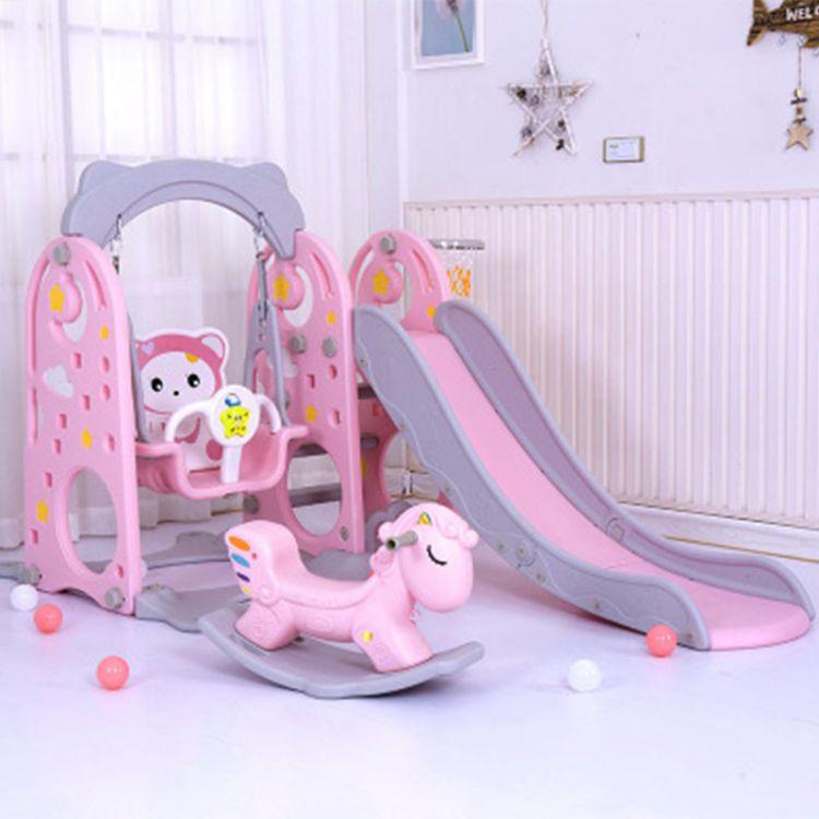 儿童组合家用滑滑梯多功能三合一秋千滑滑梯家用塑料儿童滑滑梯