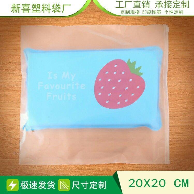磨砂透明拉链袋内衣服装pe包装袋塑料包装袋现货内衣服装拉链袋