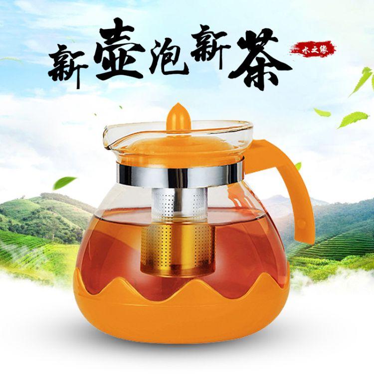 1500ML大容量玻璃泡茶壶 耐热花茶壶咖啡壶加厚玻璃不锈钢茶漏