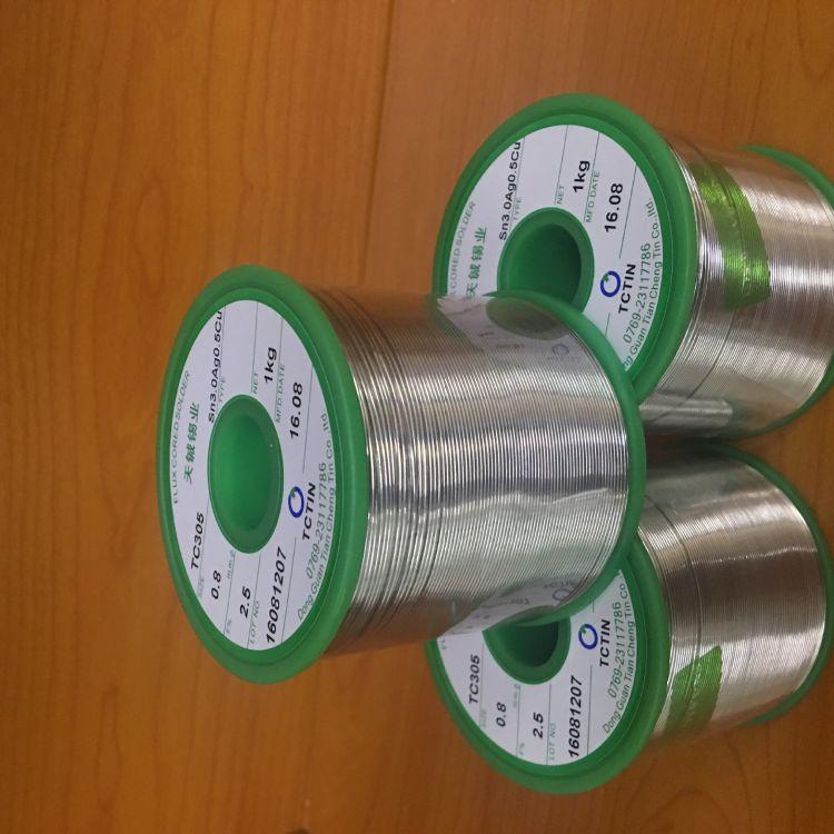 东莞厂家直发供应无铅SN100C焊锡线广东电子辅料 锡