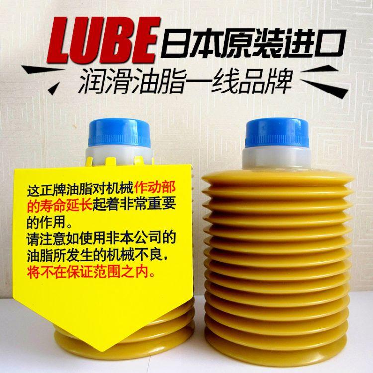 批发日本LUBE电动注塑机专用润滑脂型号全高稳定锂基润滑脂直销