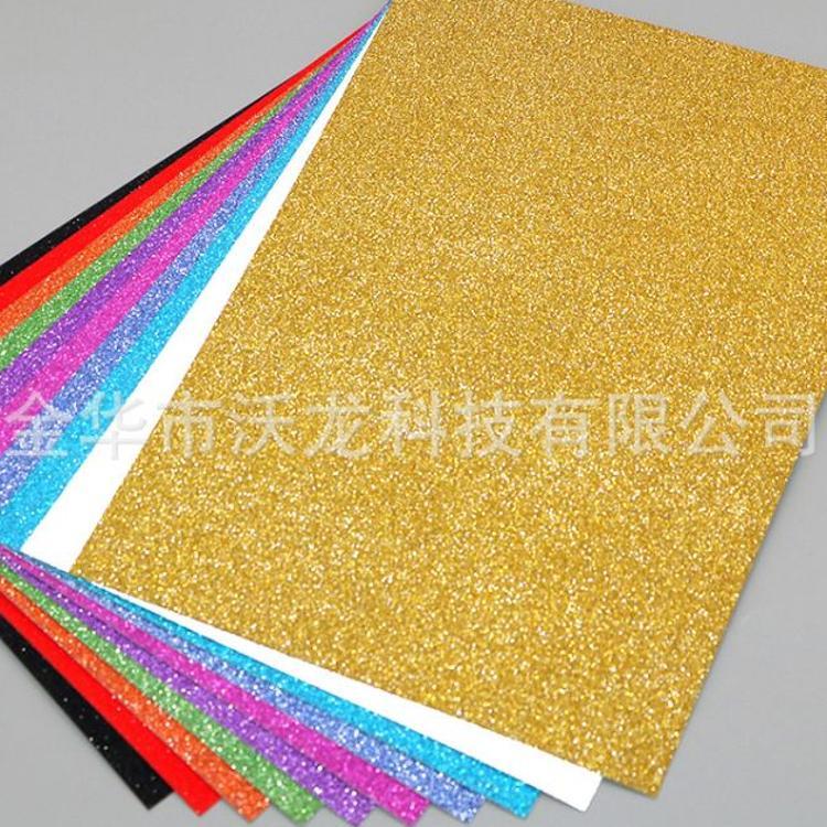 250克A4金葱卡纸 眼睫毛炫彩卡纸 金粉纸  蛋糕插件金粉闪光卡纸