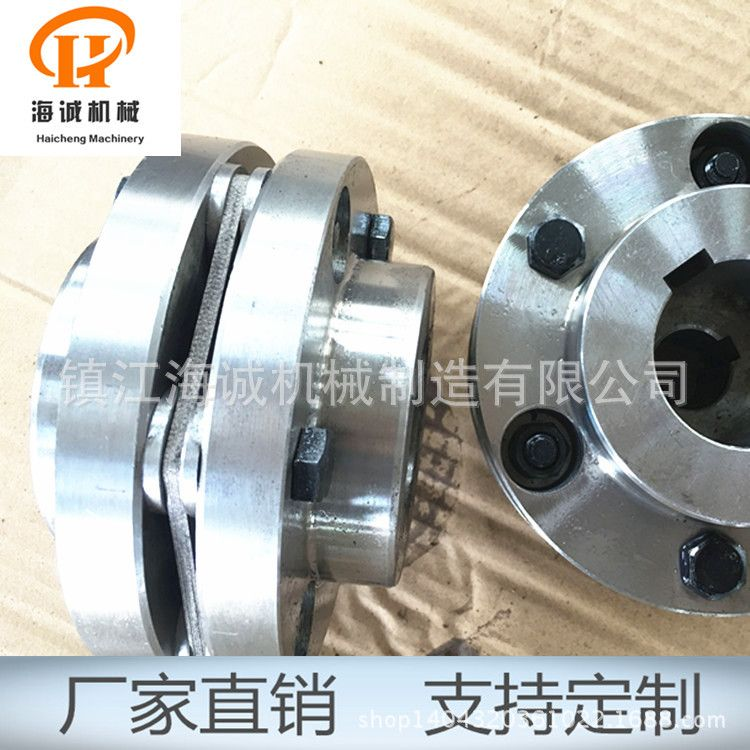 膜片联轴器 JMII10型膜片联轴器 加工带中间轴膜片联轴器