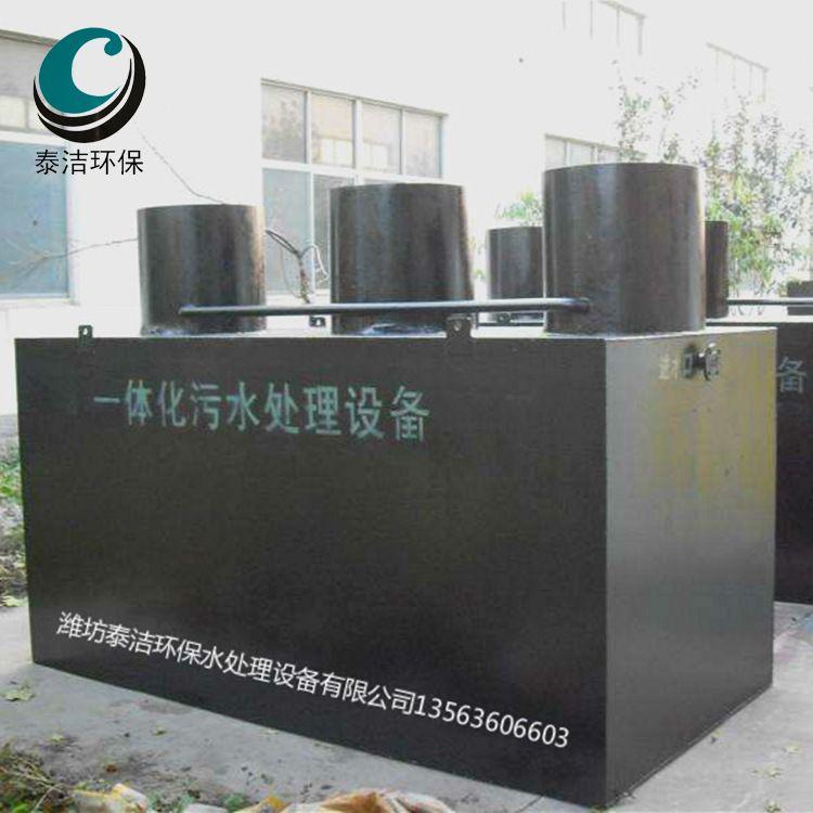 pam单罐自动加药装置 一体化自动加药装置污水处理环保设备批发