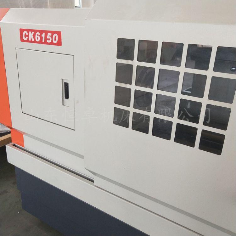 供应数控车床ck6150 厂家现货 ck6150x1000数控车床 ck6150数控车床 质量保证