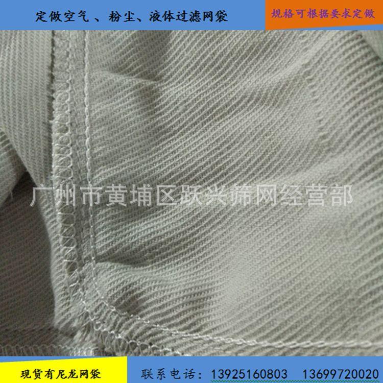 广州机械压滤机空气过滤袋  机械设备过滤袋 空气过滤袋 过滤布袋