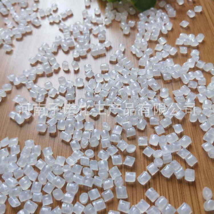 郑州塑料薄膜开口剂 防粘连剂  透明开口剂 塑料爽滑剂