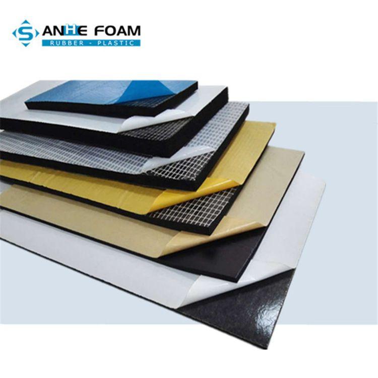 供应各类背胶网格夹筋NBR保温板 环保隔热