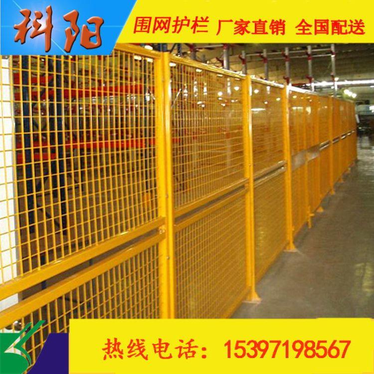 体育场围栏球场铁丝网足球护栏网篮球场围网车间隔离护栏网防护网