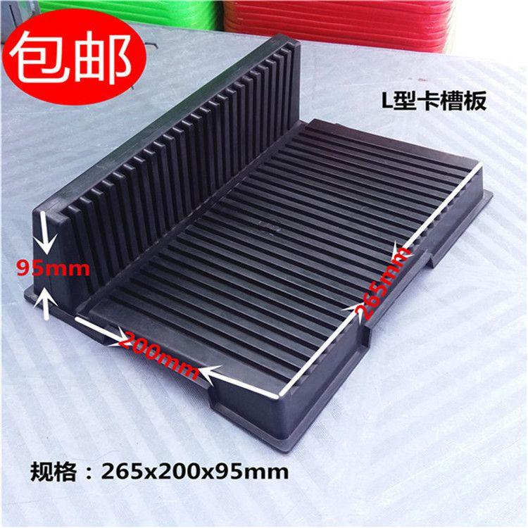 防静电存放板架 手机液晶屏托架 L形存放插板 移动卡槽板 放屏架