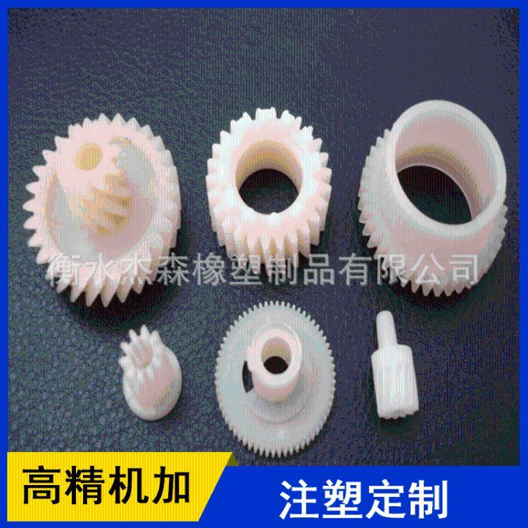 尼龙塑料机加工制品 现货塑料模具开模注塑产品厂家定做塑料制品