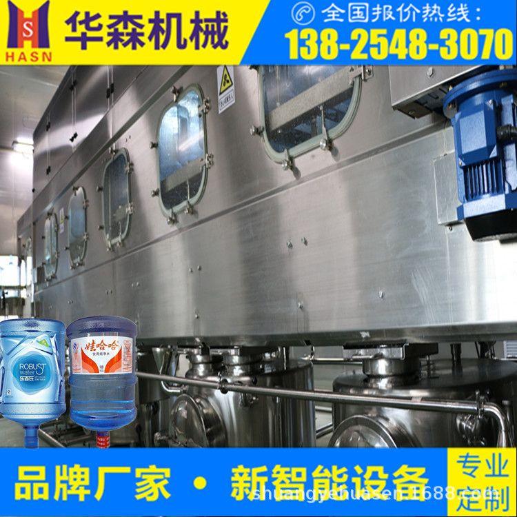 乐昌桶装水纯净水生产设备 大桶水灌装生产线 5加仑灌装机