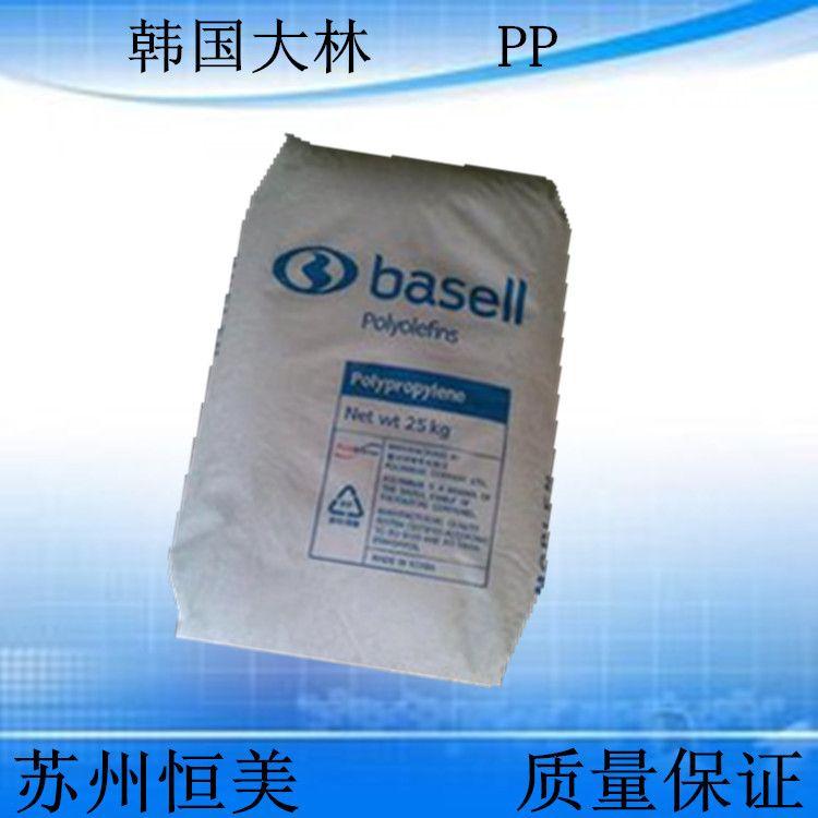 供应食品级PP韩国大林RP348N注塑级塑胶原料