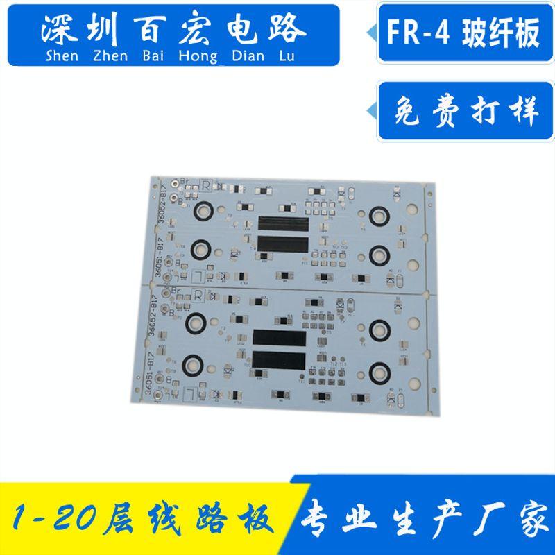 直流电源线路板 调光电源pcb板 监控电源电路板 12v电源pcb