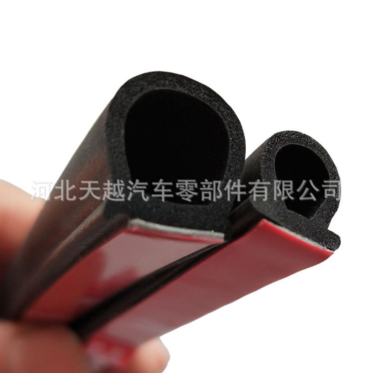 厂家直销汽车密封条 隔音发泡密封条 EPDM橡胶自粘密封条