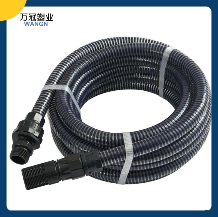 厂家直销 黑色1寸pvc加筋管 塑料滤网接头透明螺旋软管Reach认证