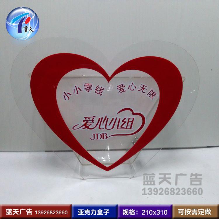 【厂家定制】 透明亚克力盒子收纳盒有机玻璃展示盒子可加印LOGO