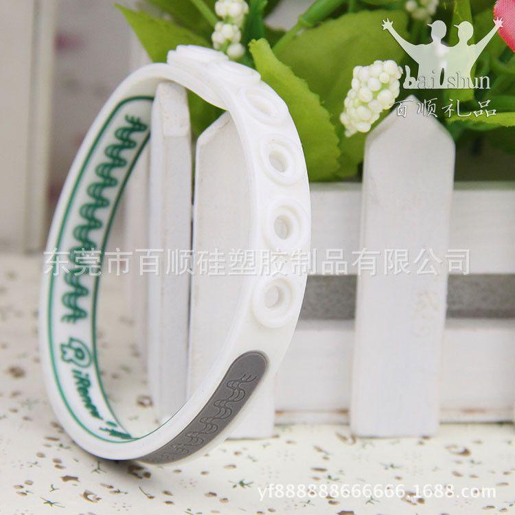 厂家订制硅胶手环 运动磁性手环 能量手环 LOGO定制广告礼品