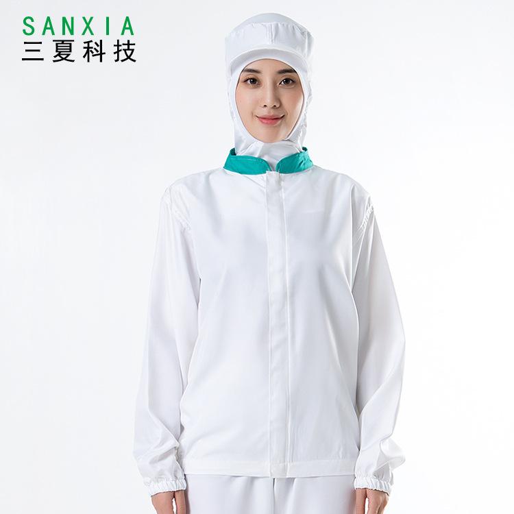 食品工作服食品车间加工服拼色长袖套装吸汗透气白色男女通用