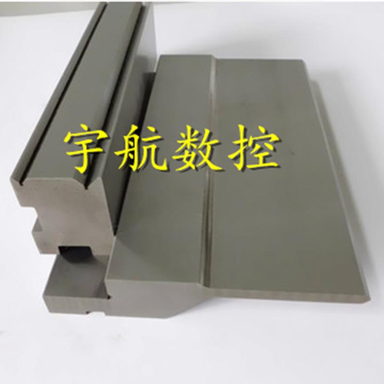 Amada数控模具 标准模具现货供应  非标加工定做生产